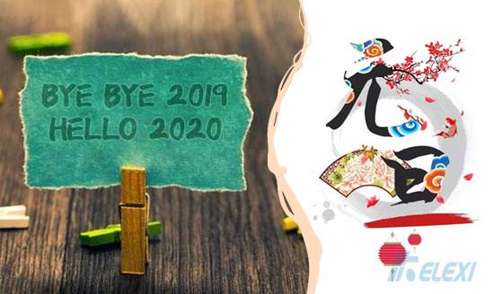 珂勒曦祝大家2020元旦快乐!