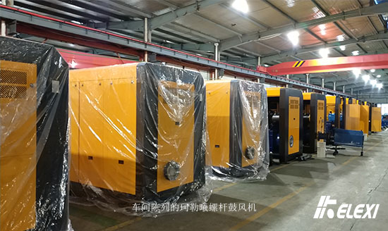 珂勒曦2020年首批污水处理螺杆鼓风机奔赴四川