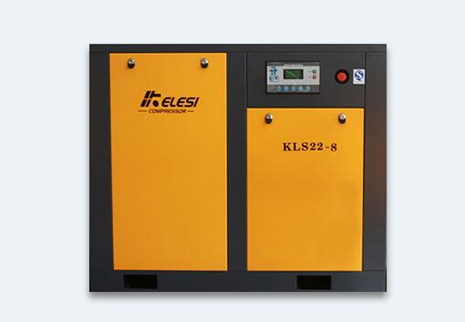 螺杆空压机KLS系列
