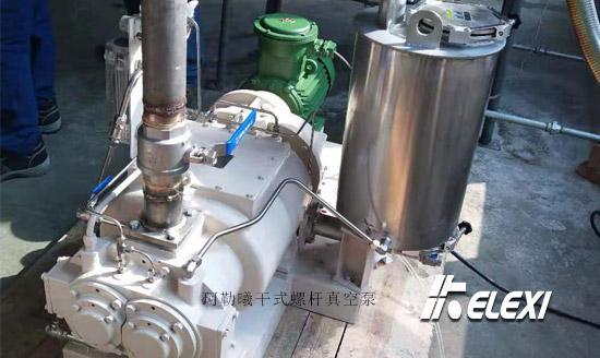 珂勒曦干式螺杆真空泵,有机溶剂回收小能手