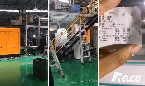 珂勒曦螺杆鼓风机山东熔喷布生产应用投产