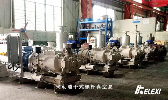 怎么判断干式螺杆真空泵是否合格可靠?
